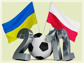 КАЛЕНДАРЬ ИГР ЕВРО-2012