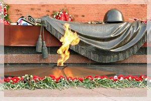 День победы! г. Кременчуг