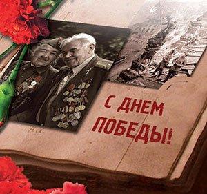 9 мая, День Победы в Кременчуге