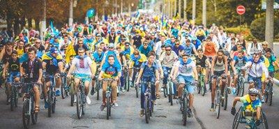 День независимости Украины 2015 в Кременчуге