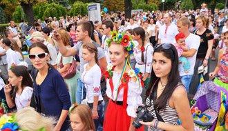 куда пойти в Кременчуге на День Независимости