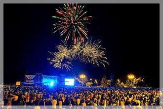 Концерт на большой сцене города Кременчуг
