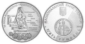 Самая тяжелая серебряная монета в мире