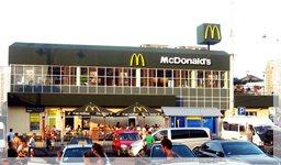 Третий самый посещаемый в мире Макдональдс