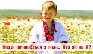 День Конституции Украины 2014