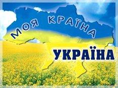план городских мероприятий, посвященных 21-й годовщине независимости Украины