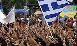 День студентов в Греции