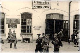освобождение города Кременчуга