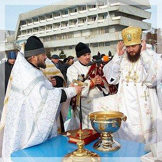 Крещение 19 января 2014. г.Кременчуг