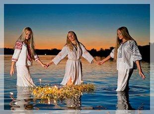 Троица (День Святой Троицы, Пятидесятница)