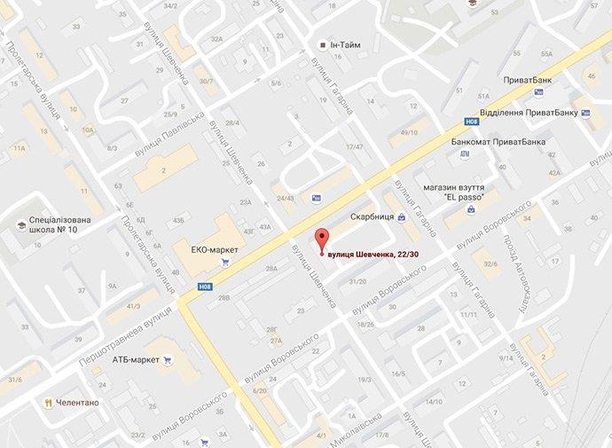 Снять квартиру в Кременчуге, стоимость за сутки, час